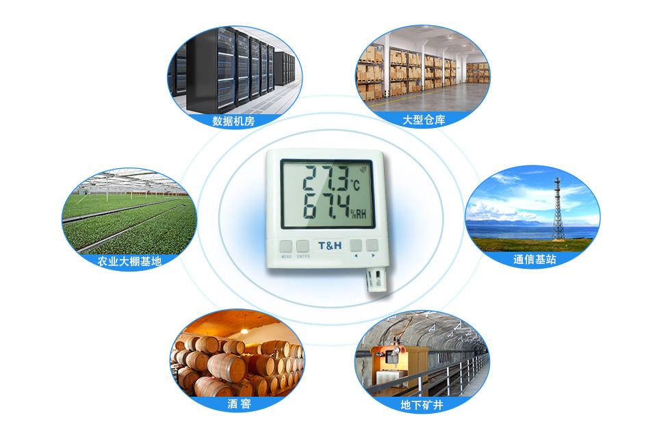 数字型温湿度传感器产品应用