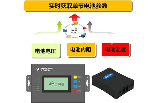 蓄电池检测仪产品功能