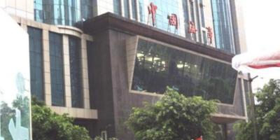 重庆海事局机房监控项目