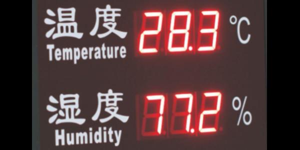 温湿度传感器源头厂家