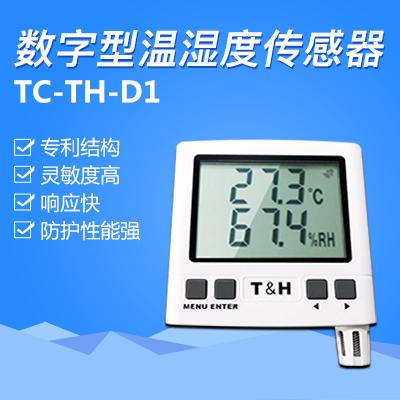 温湿度传感器-纵横通