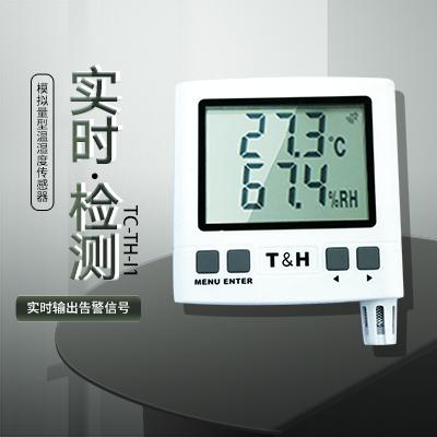 模拟量温湿度传感器