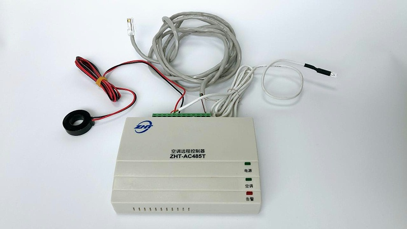 空调远程控制器