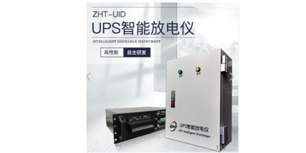 UPS智能放电仪