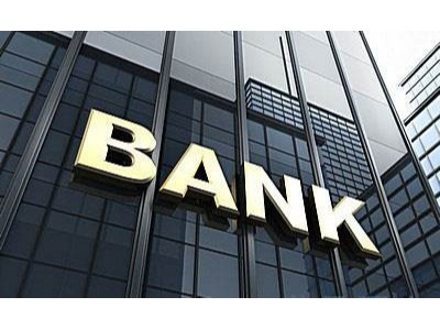 纵横通省级银行机房动环综合监控解决方案