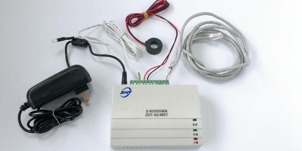 网络型空调控制器