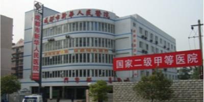 成都市新華(hua)醫院機(ji)房監(jian)控項目