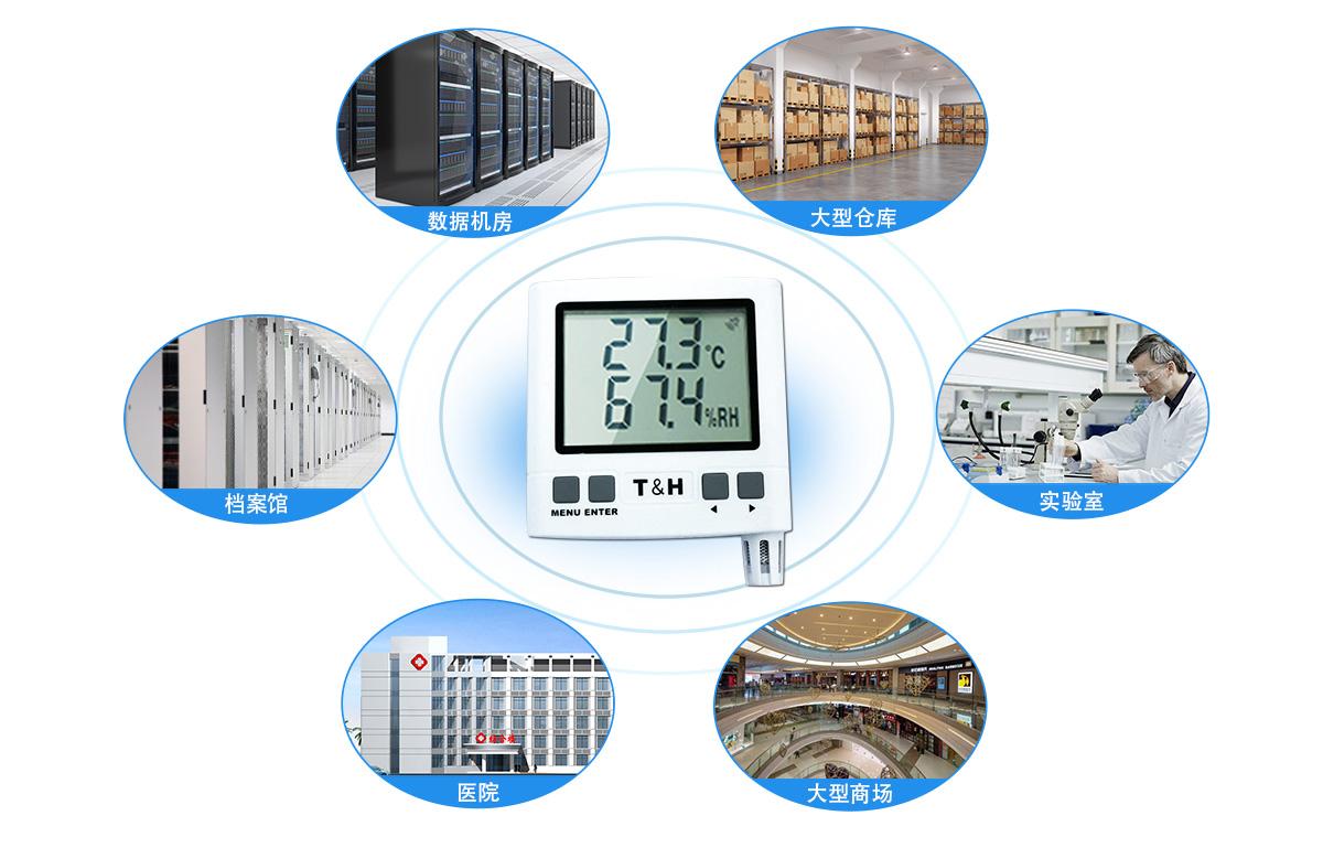 温湿度传感器应用