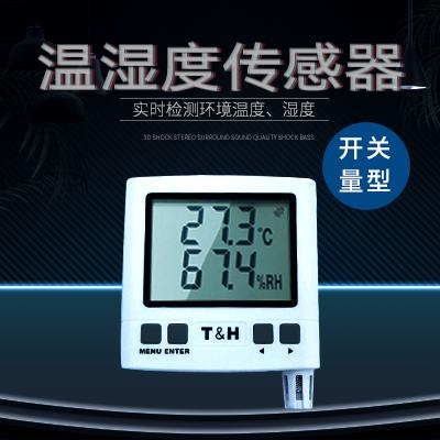 纵横通温湿度传感器开关量型