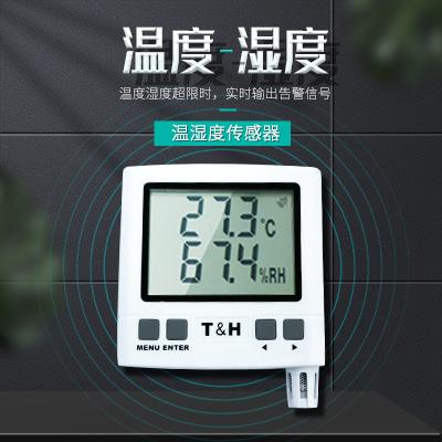 纵横通温度湿度探测