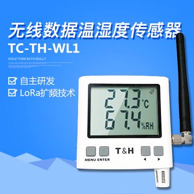 无线温湿度传感器纵横通