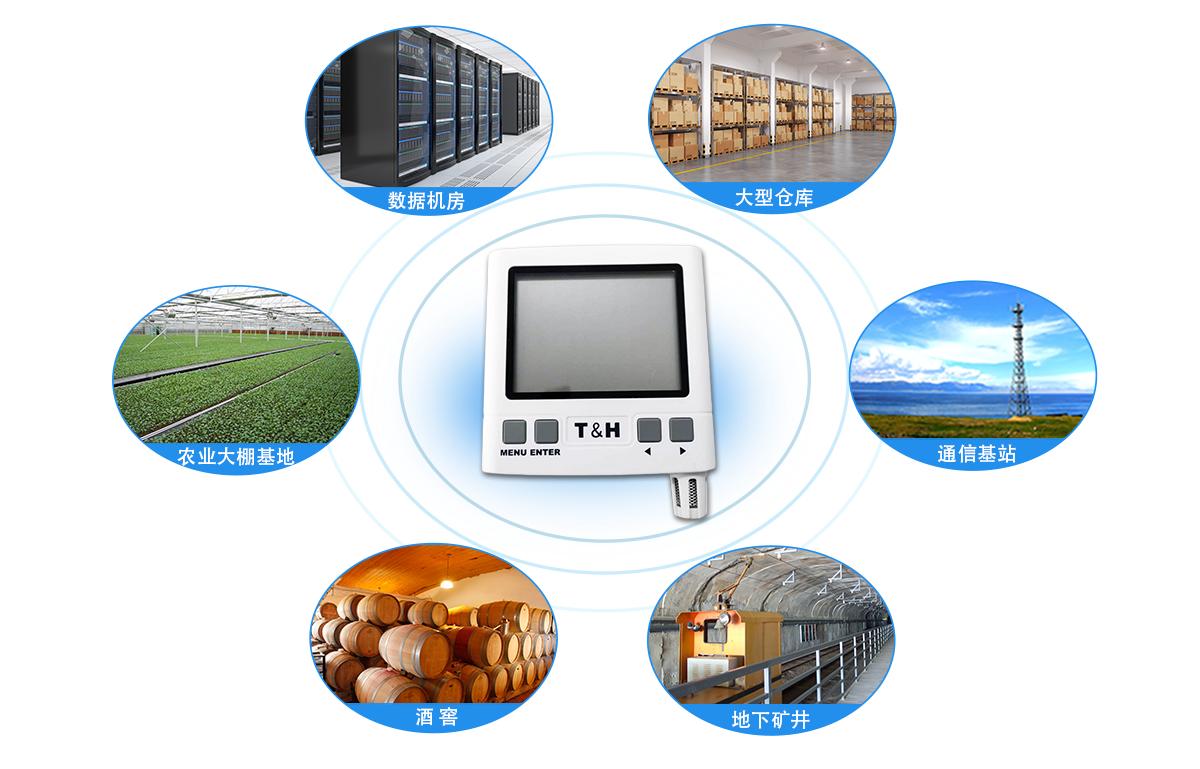 网络型温湿度传感器产品应用