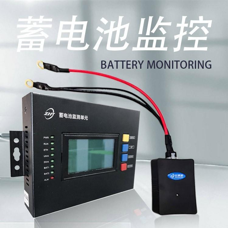 蓄电池监测单元-纵横通